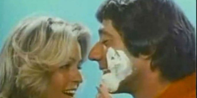 Some of the Sexiest Commercials of the 1970s