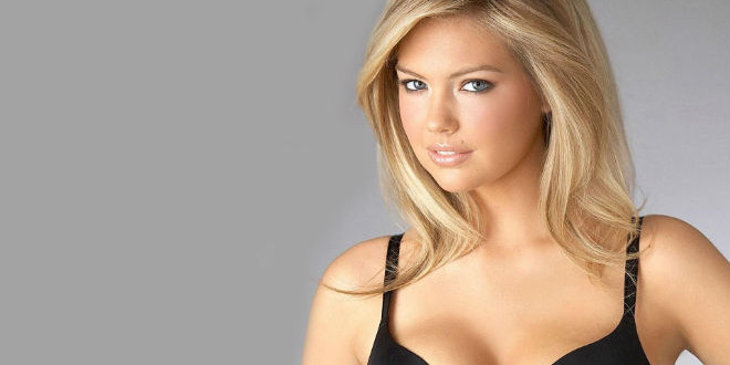 The Daily Looker: Kate Upton